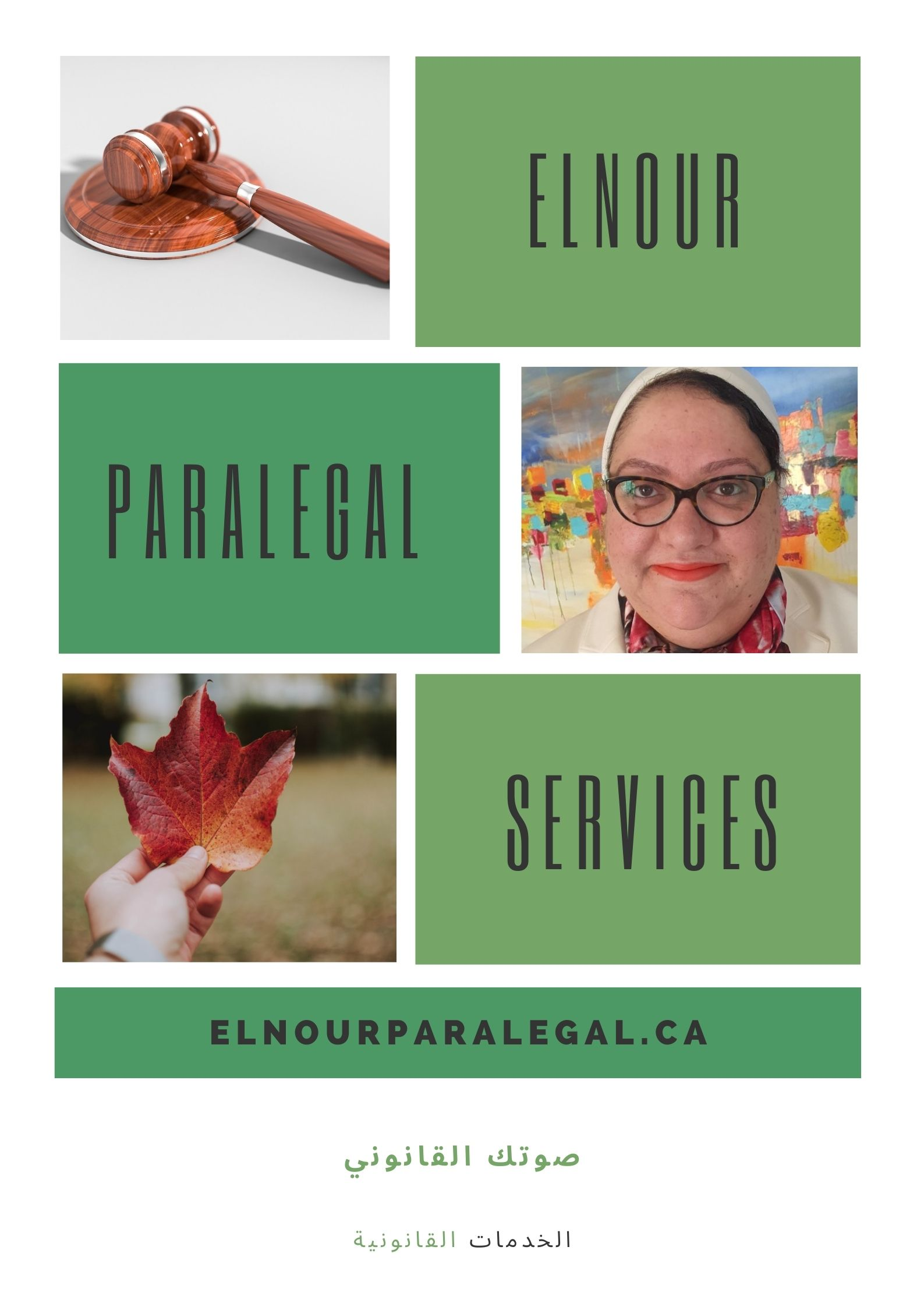 Nahla Abouelnour picture of Licensed Paralegal and Notary Public in Ontario Canada